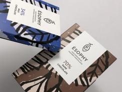 ÉSOPHY巧克力包装皇冠新2网