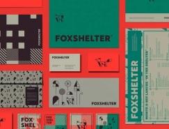 Foxshelter漢堡餐廳品牌VI設計
