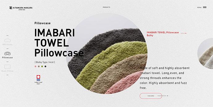 22个创意产品页面设计欣赏