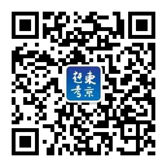 """2019""""东京赶考""""吉祥物征集启事"""