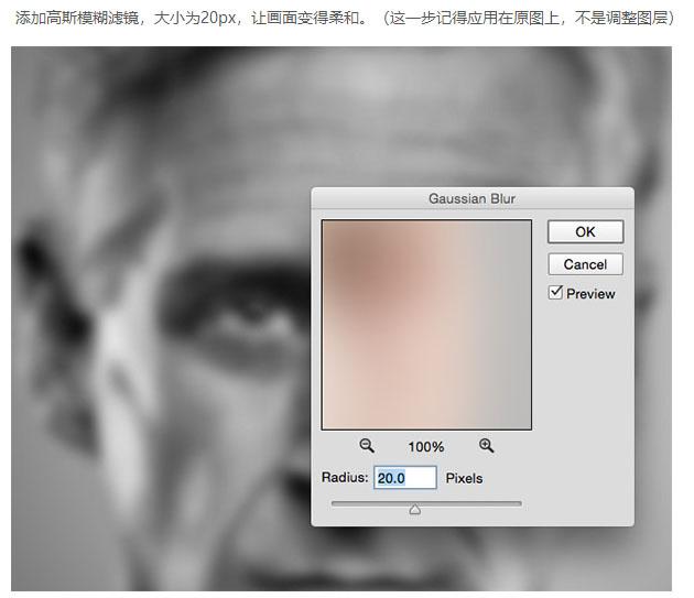 PS置换滤镜打造文字人像效果