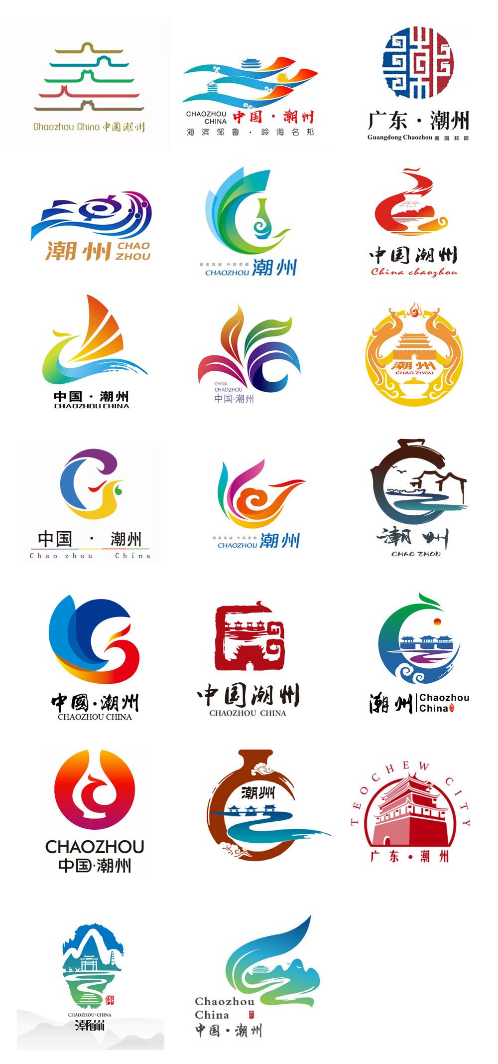 """潮州城市形象标志正式发布,源自潮州民居""""五行山墙"""""""