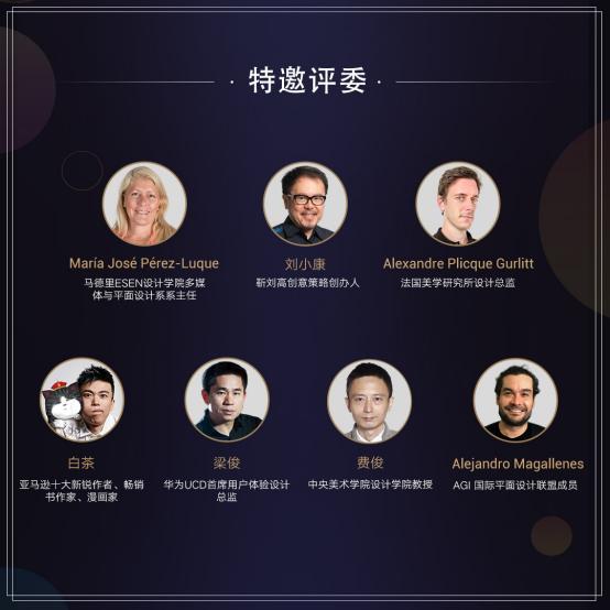总奖金池33万美金 DIGIX华为全球手机主题设计大赛正式开启