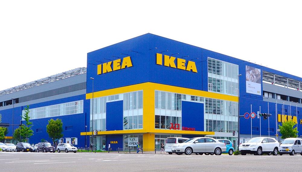 宜家(IKEA)更新logo