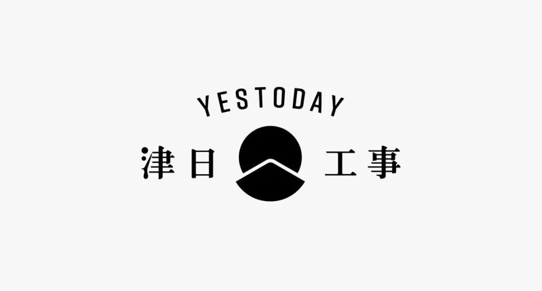 台湾设计师yao ting huang字体设计作品