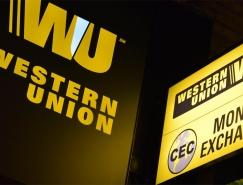 国际汇款公司 西联汇款(Western Union)更换新LOGO