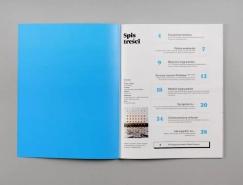 26款杂志画册目录澳门金沙真人