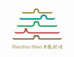 """潮州城市形象标志正式发布,源自潮州民居""""五"""