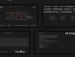 Fak *音乐节概念品牌和网页设计