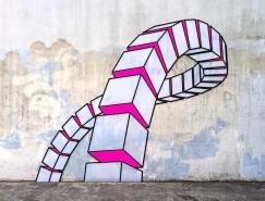 艺术家Aakash Nihalani???视觉错觉的街头艺术作