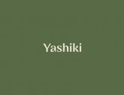 Yashiki Restaurant餐厅品牌VI设计
