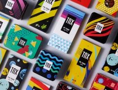 TNX食品包装w88手机官网平台首页