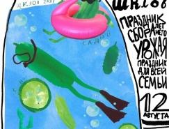 Tatsiana Matusevich手绘字体海报设计