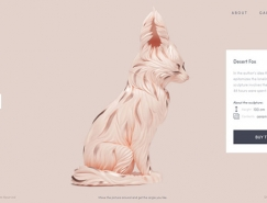 22个创意产品页面香港马会资料大全欣赏