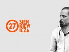 波兰Sienkiewicza 27文学俱乐部品牌VI皇冠新2网