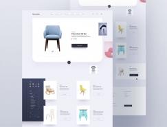 50个创新家具网页UI概念设计