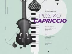 创意音乐主题海报设计