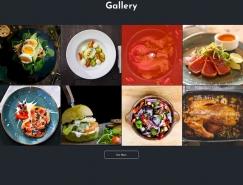 12個美食網頁設計欣賞