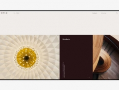 家具在線商店Diverso網頁設計