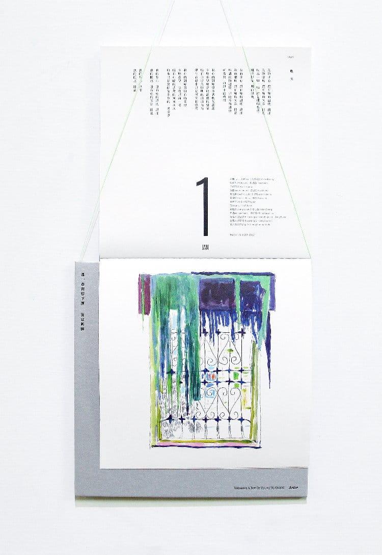 第三十届金曲奖「最佳专辑装帧设计奖」入围作品赏析