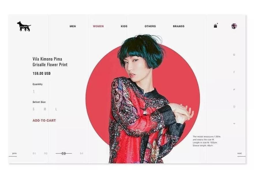 50款国外优秀网页排版和配色欣赏