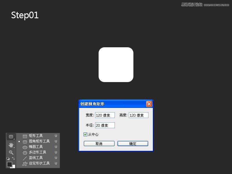 Photoshop绘制可爱风圆形ICO图标