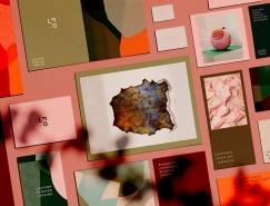 LFD皮革时装设计品牌形象设计