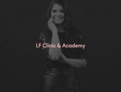 LF Clinic&Academy美容机构品牌皇冠新2网欣赏