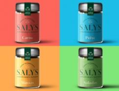 Salys调味料品牌和包装设计