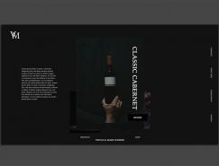 超酷的高級黑網頁設計作品