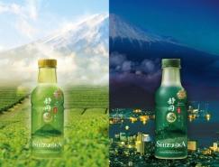 静冈茶饮包装设计