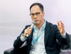 INAX伊奈设计师沙龙: 对话本间贵史 探寻日本设计之道