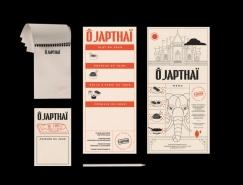 Ô Japthaï日式和泰式餐廳品牌形象設計