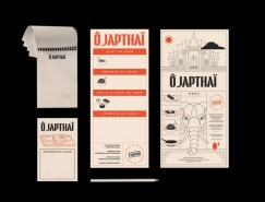 Ô Japthaï日式和泰式餐厅品牌形象设计