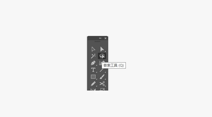 Adobe Illustrator的A到Z快捷键你都用过吗?