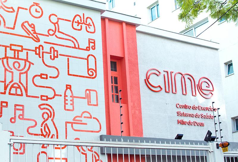 Cime健身中心品牌VI设计