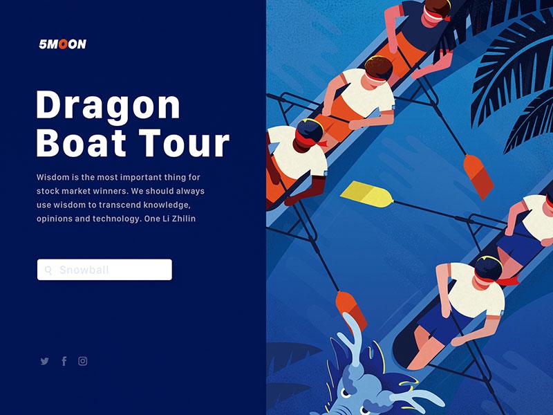 12款以插画为背景的网页设计