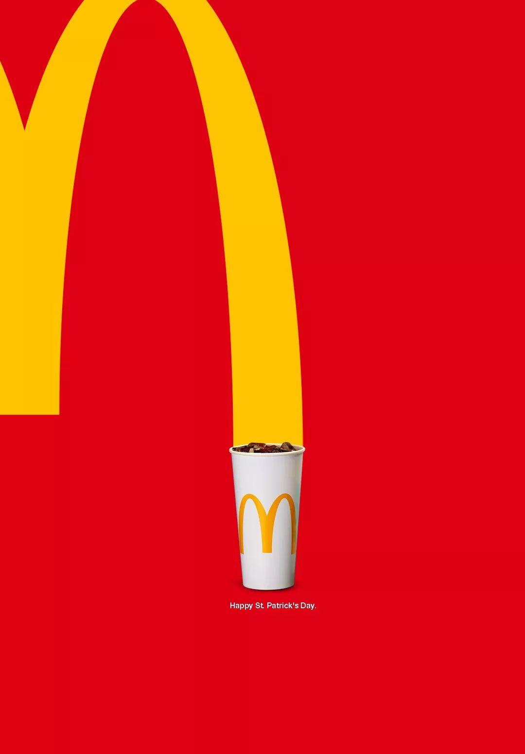 音乐资讯_St.patrick's day圣帕特里克节:麦当劳广告欣赏 - 设计之家