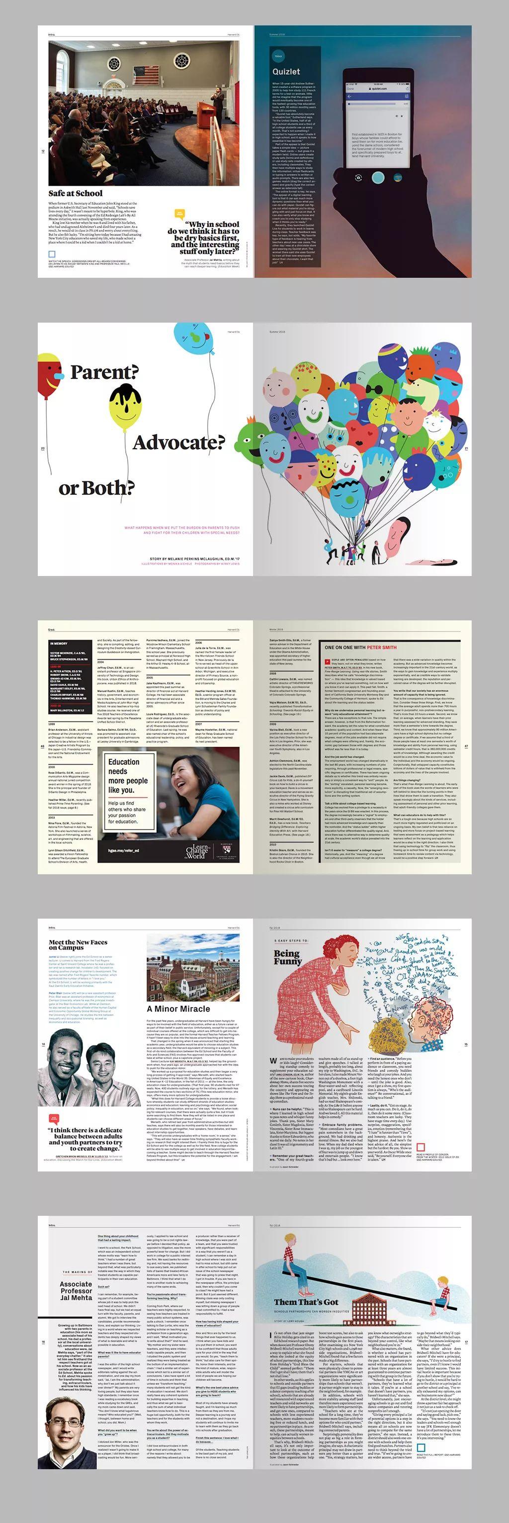 11款教育类宣传画册设计欣赏