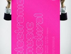 35款几何风格的创意海报设计