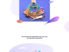 12例運用插畫的網頁設計作品欣賞