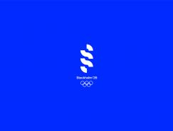 Hannah Decker:斯德哥尔摩2026冬奥会概念VI澳门金沙真人