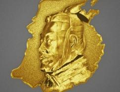 PS打造黃金鑄造的徽章