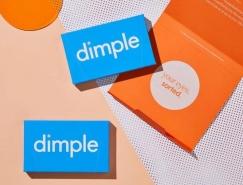 Dimple隐♀形眼镜品牌形象设计