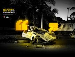 你开车的态度胜过千言万语:detrana rn交通安全广告设计