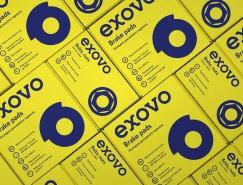 Exovo汽车配件包装设计
