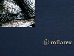 鱼产品加工品牌Milarex视觉形象设计