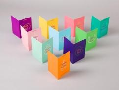 儿童餐饮服务品牌M-penta视觉形象设计