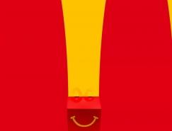 St.patrick's day圣帕特里克↑节:麦当劳广≡告欣赏←