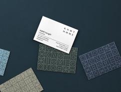 波斯地毯網上商店KNOT HOME品牌形象設計